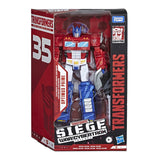 Transformers WFC-S65 Classic Animation Optimus Prime Box Package