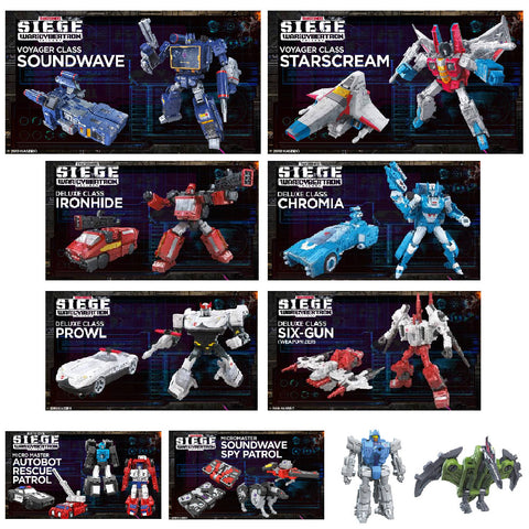 Transformers War for Cybertron Siege Wave 2 product bundle