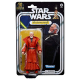 Hasbro Star Wars The Black Series Lucasfilm 50th Anniversary Obi-wan Ben Kenobi red robe amazon exclusive box package front
