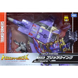 Transformers Legends LG59 Blitzwing Box