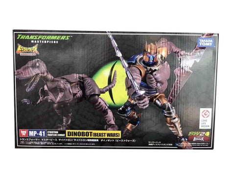 Transformers Masterpiece MP-41 Dinobot Beast Wars Box packaging art