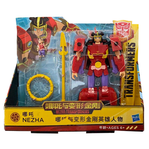 Nezha: Transformers Nezha & Transformer Hero China Box Package
