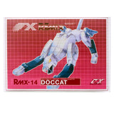 Ocular Max Remix Perfected Series RMX-14 Doccat Cassette white SG ravage glit box front third party