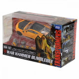 Transformers Movie The Best MB-18 Warhammer Bumblebee - Deluxe