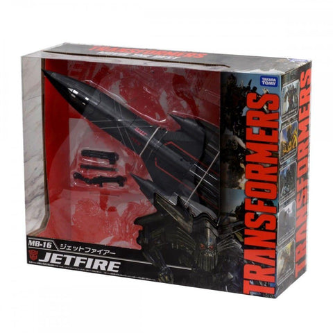 Transformers Movie the Best MB16 Jetfire Packaging