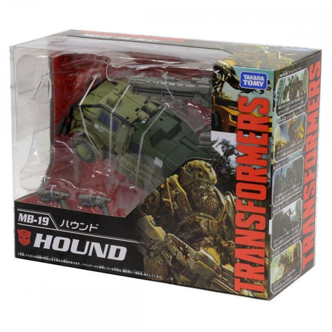 Transformers Movie The Best MB-19 Hound - Voyager