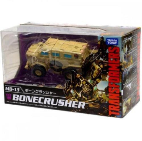 Transformers Movie The Best MB-13 Bonecrusher - Deluxe