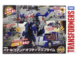 Transformers Movie Turbo Change TC-09 Battle Command Optimus Prime