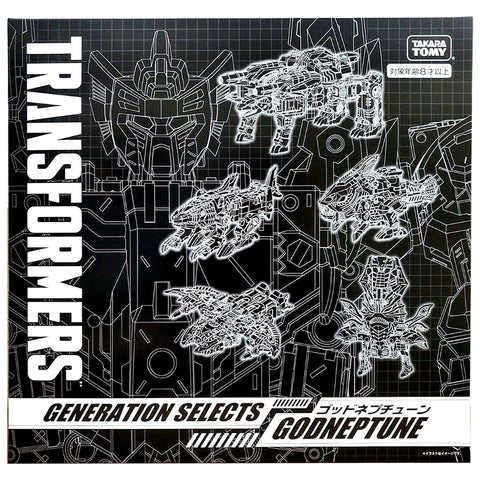 Transformers Generations Selects Beast Wars II Combiner Wars God Neptune Giftset Japan TakaraTomy box package black sleve japanese