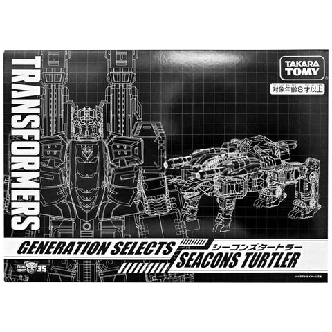 Transformers Generations Selects Japan Voyager Seacon Turtler Snaptrap Black Sleeve Box Front Package