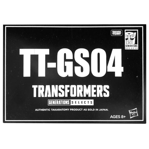 Transformers Generations Selects Japan TT-GS03 Deluxe Skalor Gulf USA Hasbro Box Black Sleeve Packaging front