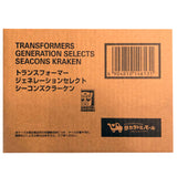 Transformers Generations Selects Seacon Kraken TakaraTomy Japan Shipper Box Cardboard