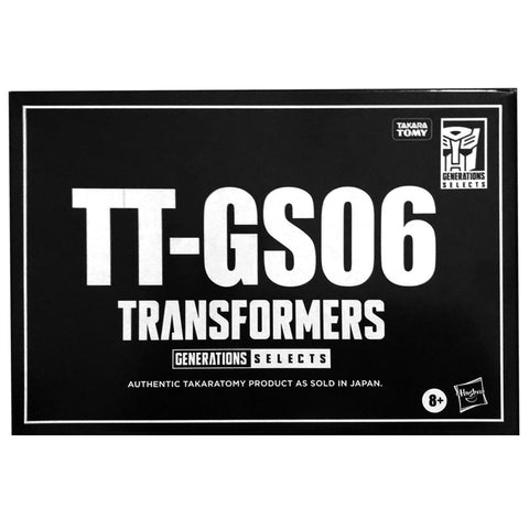 Transformers Generations Selects TT-GS05 Lobclaw Nautilator Hasbro USA Box Black Sleeve front