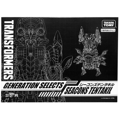 Transformers Generations Selects Japan TakaraTomy Seacon Tentakil Box Package Front