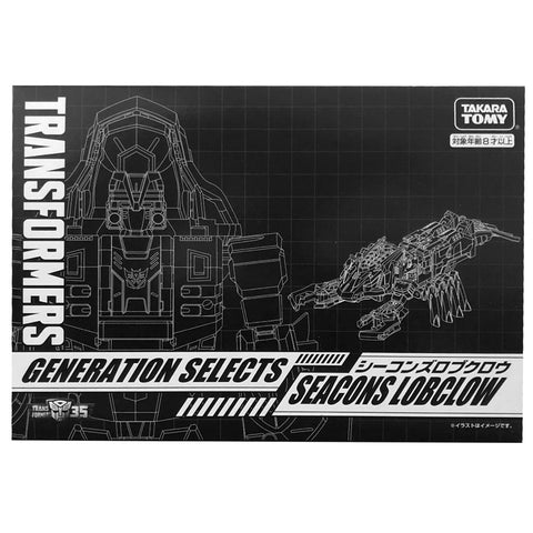 Transformers Generations Selects Seacon Lobclaw Box Package Front Japan TakaraTomy