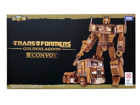 Golden Lagoon Masterpiece Convoy Optimus Prime Gold