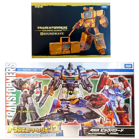 Transformers Golden Lagoon Soundwave & Big Powered Japanese Exclusive - 2 Figure Bundle