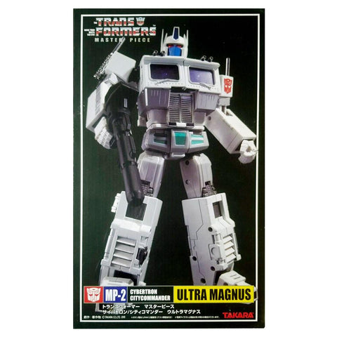 Transformers Masterpiece MP-02 Ultra Magnus White Cab 2005 Original Takara Japan Box Package Front