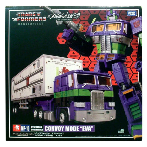 "Transformers Masterpiece MP-10 Convoy Mode ""EVA"" Evangelion Unit-01 Crossover Japan TakaraTomy Box Package Front"