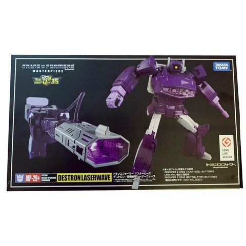Transformers Masterpiece MP-29+ Destron Laserwave package box