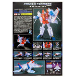 Transformers Masterpiece MP-3G Starscream Ghost Ver. Box Packaging Back