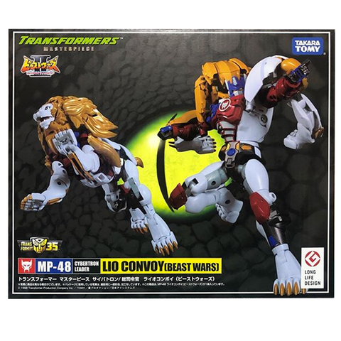 Transformers Masterpiece MP-48 Lio Convoy Beast Wars TakaraTomy Japan Box Package Front