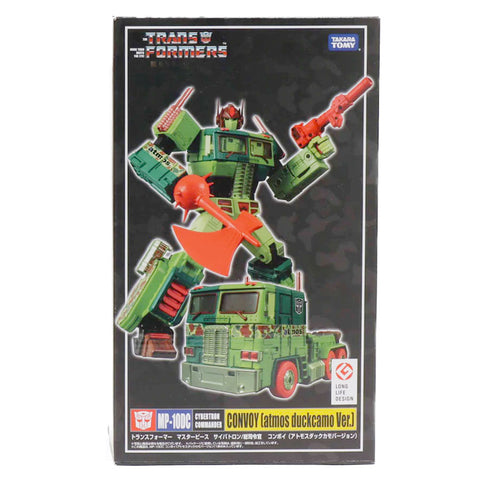 Transformers Masterpiece MP-10DC Atmos Duckcamo Ver. Box Package Japan Takaratomy Front