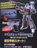 Transformers Masterpiece MP-36+ Megatron Toy Version Promo image