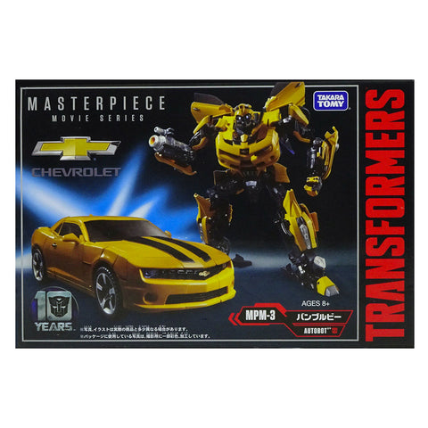 Transformers Masterpiece Movie Series MPM_3 Bumblebee TakaraTomy Japan box Front