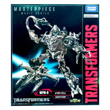 Transformers Masterpiece Movie Series MPM-8 Megatron Japan japanese box package takaratomy