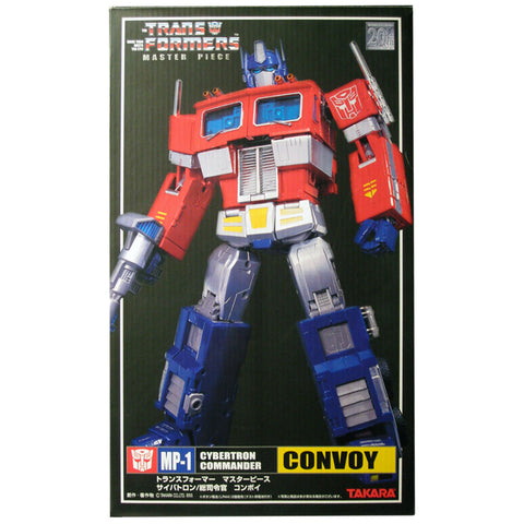 Transformers Masterpiece MP-1 Cybertron Commander Convoy Optimus Prime Japan Takara 2003 Box Package Front