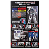 Transformers Masterpiece MP-02 Ultra Magnus Reissue White Robot Box Package Back Side TakaraTomy Japan