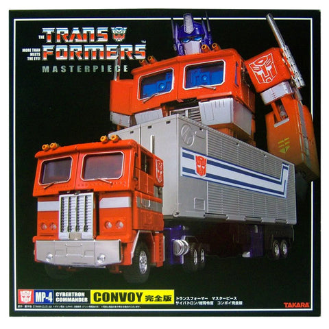 Transformers Masterpiece MP-04 Convoy Perfect Edition Optimus Prime with Trailer Box Package Front - First Run