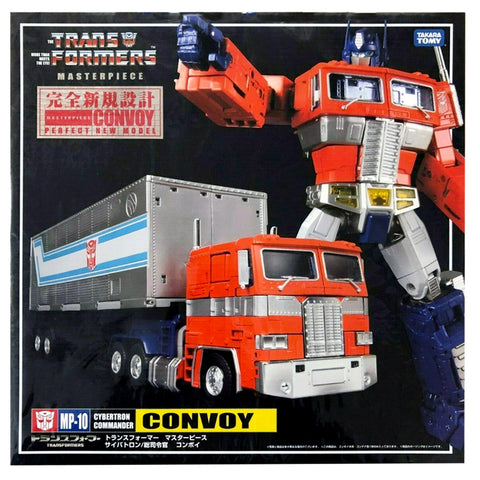 Transformers Masterpiece MP-10 Convoy Cybertron Commander TakaraTomy Japan Box Package Front