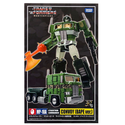 Transformers Masterpiece MP-10A Convoy Bape Ver Green Box Package Front