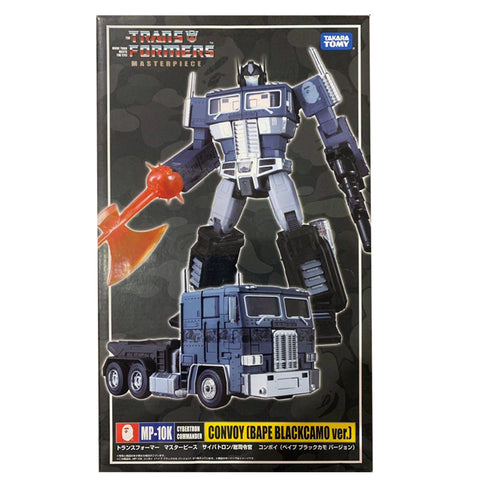 Transformers Masterpiece MP-10K Convoy Bape Blackcamo Ver. Gray optimus Prime Japan Takara Box Package Front