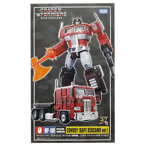 Transformers Masterpiece MP-10R Convoy Bape redcamo ver Optimus Prime Japan TakaraTomy Exclusive Box Package Front