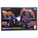 Transformers Masterpiece MP-15/16-E box Packaging Japan