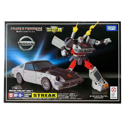 Transformers Masterpiece MP-18+ Anime Streak Box Package Japan Takara