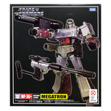 Transformers Masterpiece MP-36+ Megatron Toy Version Box Package