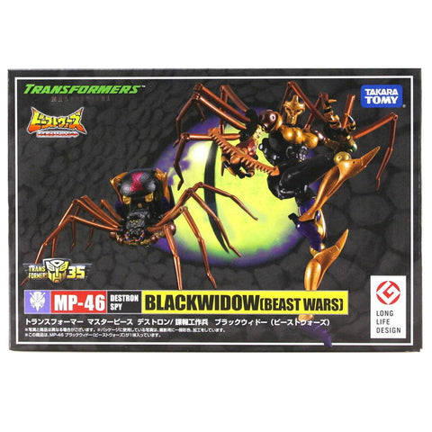 Transformers Masterpiece MP-16 Black Widow Arachnia Japan Takara Box Package Front