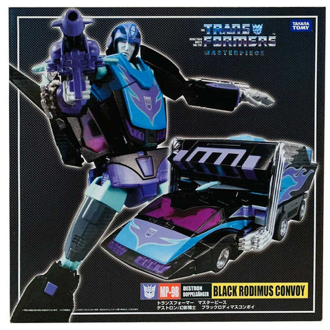 Transformers Masterpiece MP-9B Black Rodimus Convoy Box Package Front Japan TakaraTomy