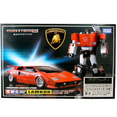 Transformers Masterpiece MP-12 Lambor Reissue Expo 2014 Diaclone Box Package Front Japan TakaraTomy