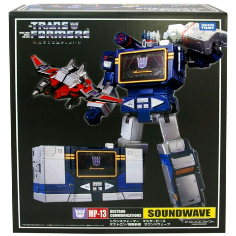 Transformers Masterpiece MP-13 Soundwave - Japan First Run