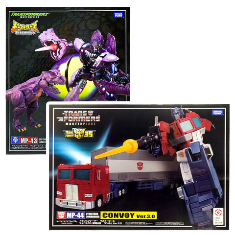 Transformers Masterpiece MP-43 Megatron (Beast Wars) & MP-44 Convoy - Japan 2 Figure Bundle