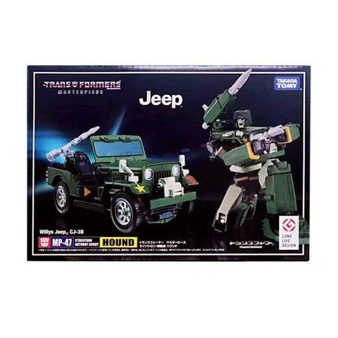 Transformers Masterpiece MP-47 Hound Box Package Front Japan TakaraTomy