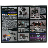 Transformers Masterpiece MP49 Destron Unicronian Herald Black Convoy Japan TakaraTomy Box Package back