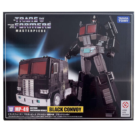Transformers Masterpiece MP49 Destron Unicronian Herald Black Convoy Japan TakaraTomy Box Package Front