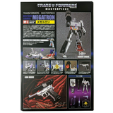 Transformers Masterpiece MP-05 Destron Leader Megatron Box Package Back Japan TakaraTomy