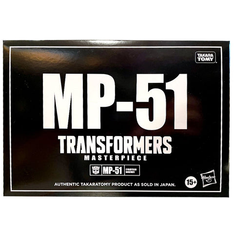 Transformers Masterpiece MP-51 Arcee G1 Black Sleeve Box Package Hasbro USA front